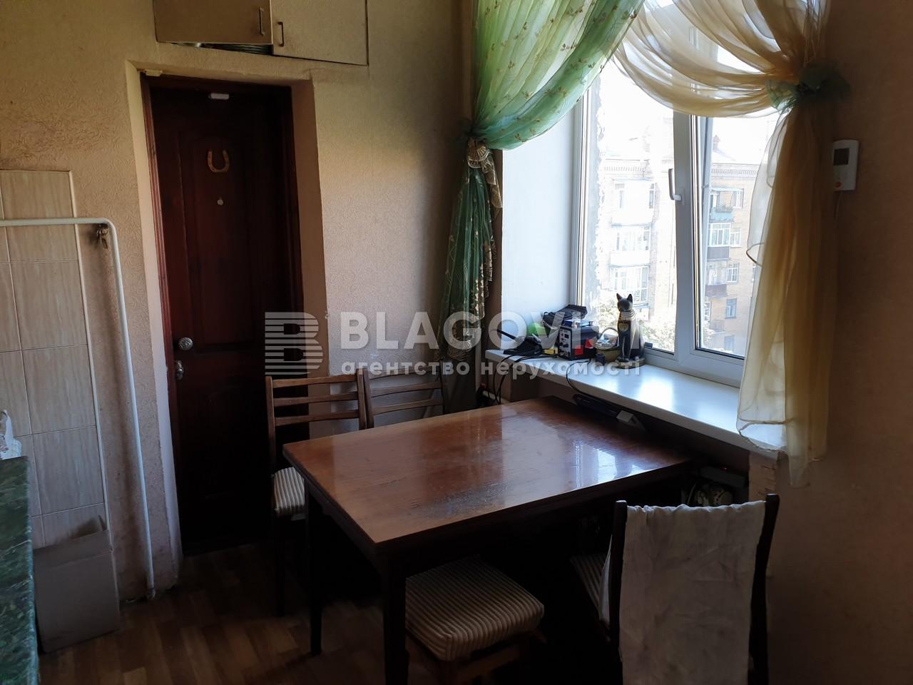 Квартира H-47956, Гедройца Ежи (Тверская ), 6, Киев - Фото 13