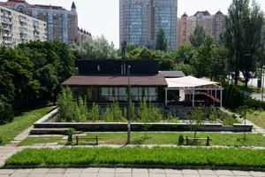Ресторан, Архипенко Александра (Мате Залки), Киев, Z-926991 - Фото