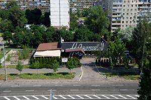 Ресторан, Архипенко Александра (Мате Залки), Киев, Z-926991 - Фото 15