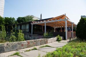 Ресторан, Архипенко Александра (Мате Залки), Киев, Z-926991 - Фото 13