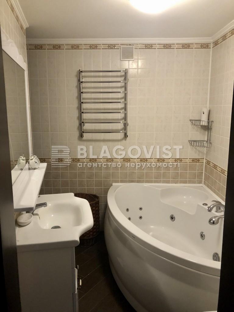 Квартира R-33886, Михайловская, 24в, Киев - Фото 16
