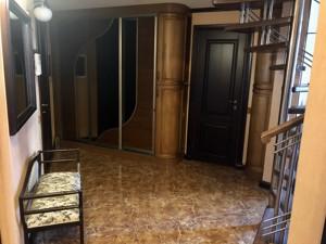 Квартира R-33886, Михайловская, 24в, Киев - Фото 23