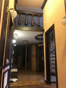 Квартира R-33886, Михайловская, 24в, Киев - Фото 21