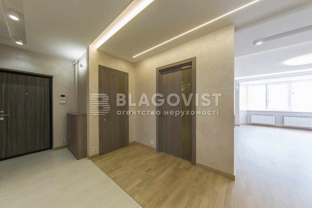 Квартира H-46201, Чавдар Єлизавети, 13, Київ - Фото 24