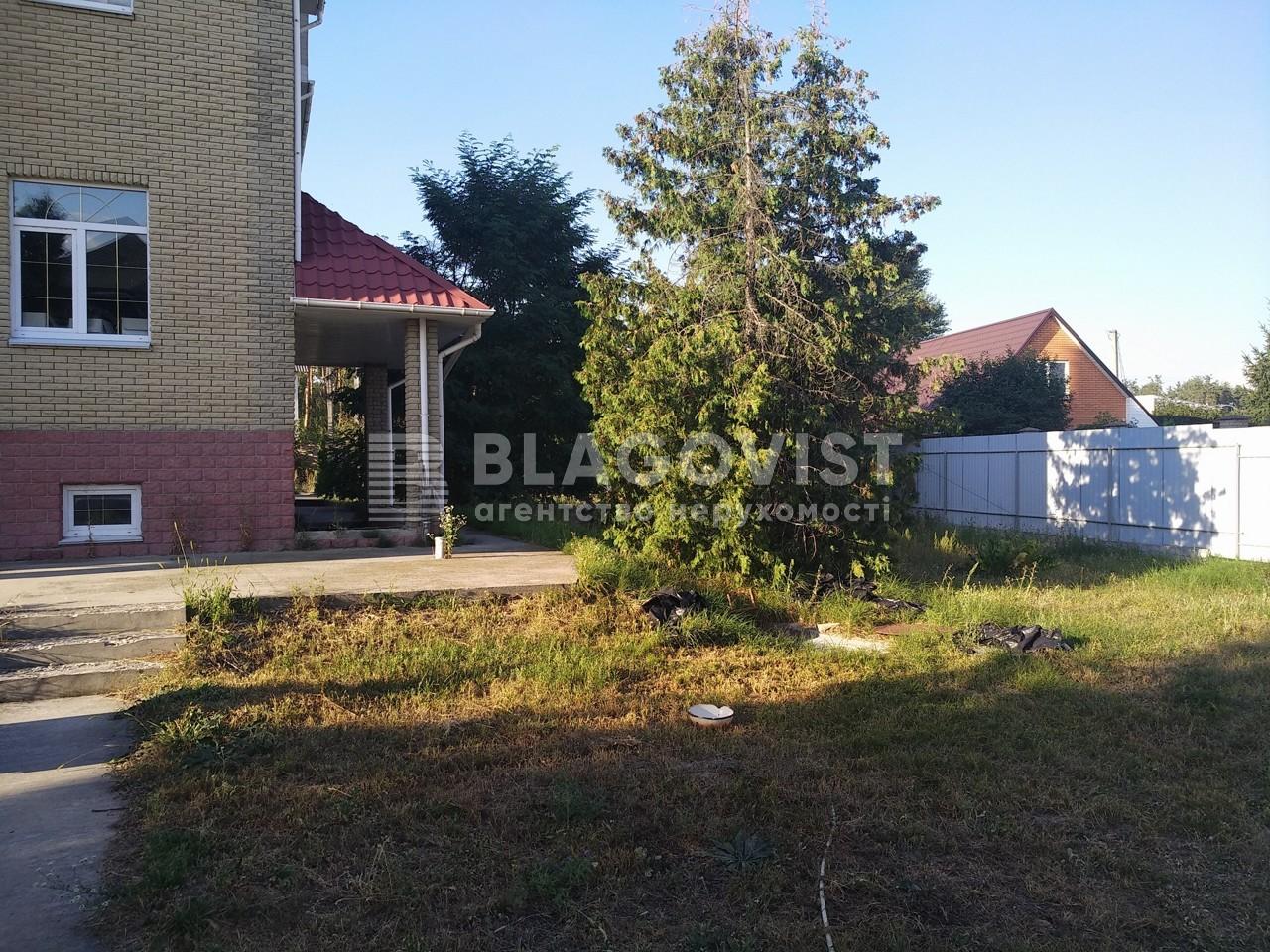 Дом P-28563, Мархалевка - Фото 16