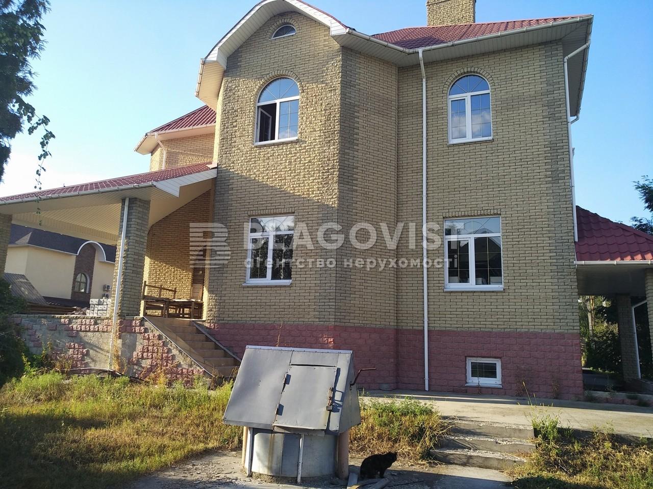 Дом P-28563, Мархалевка - Фото 1