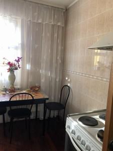 Квартира Луценко Дмитрия, 15а, Киев, Z-696748 - Фото3