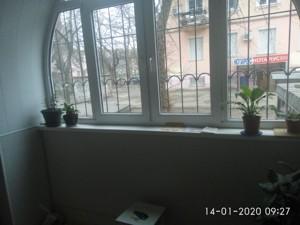 Квартира Z-684000, Вышгородская, 16, Киев - Фото 4
