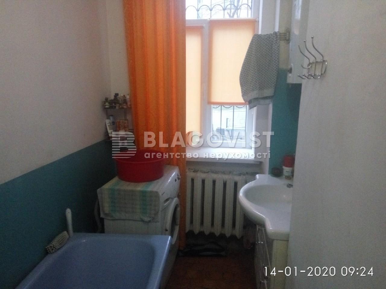 Квартира Z-684000, Вышгородская, 16, Киев - Фото 3