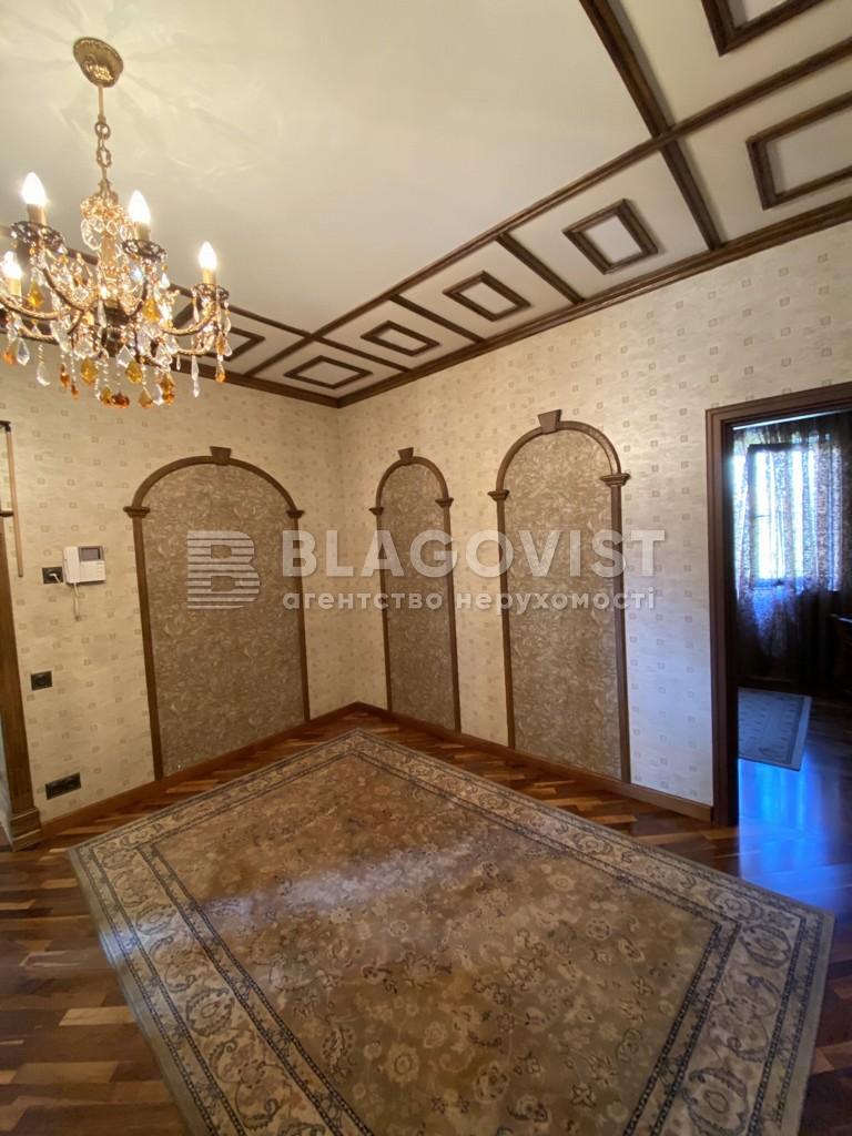 Дом P-28579, Сковороды, Чайки - Фото 27