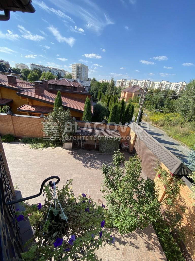 Дом P-28579, Сковороды, Чайки - Фото 54