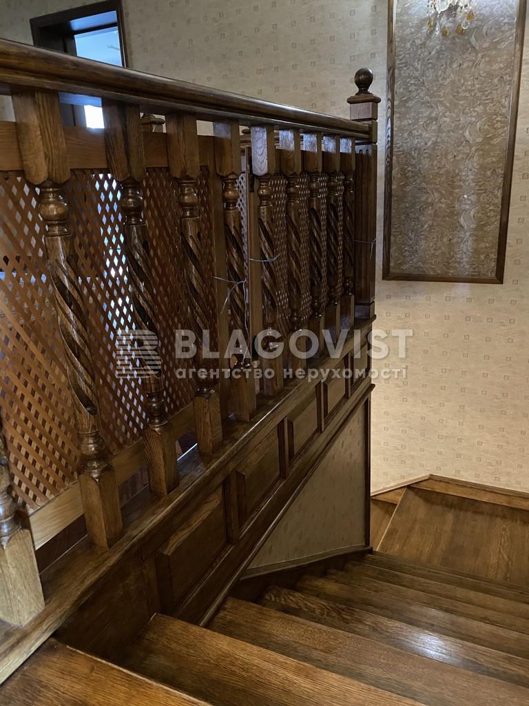 Дом P-28579, Сковороды, Чайки - Фото 33
