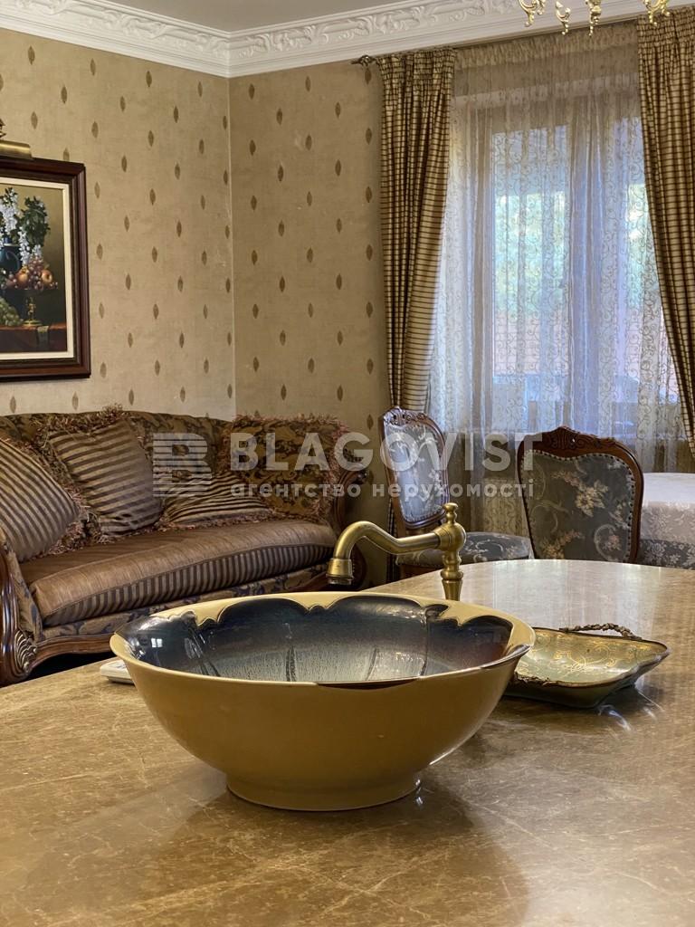 Дом P-28579, Сковороды, Чайки - Фото 17