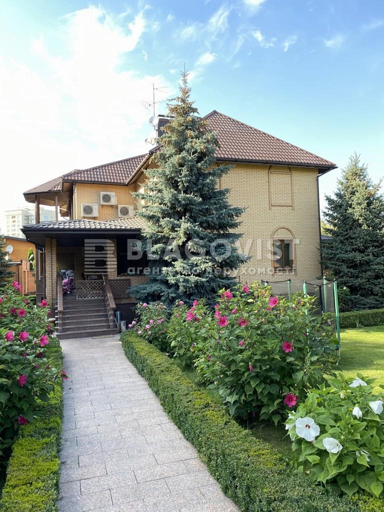 Дом P-28579, Сковороды, Чайки - Фото 1