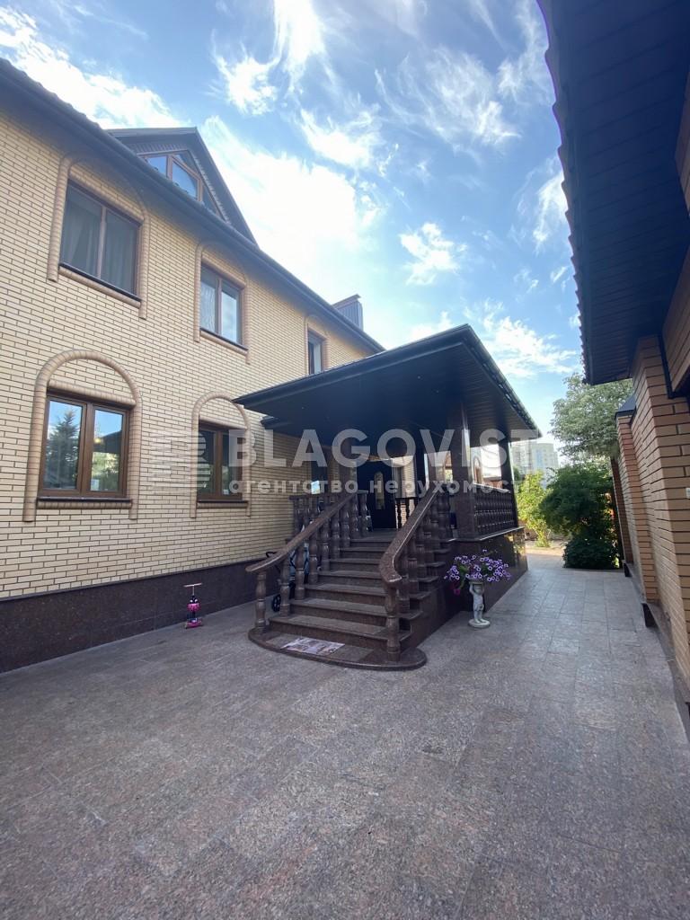 Дом P-28579, Сковороды, Чайки - Фото 61