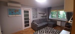 Квартира Леси Украинки бульв., 10а, Киев, H-47781 - Фото3