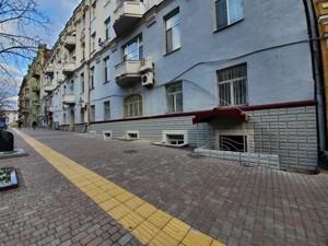 Нежилое помещение, E-40002, Пушкинская, Киев - Фото 7