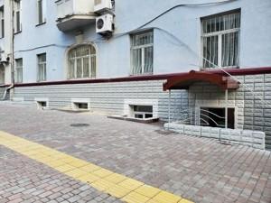 Нежилое помещение, E-40002, Пушкинская, Киев - Фото 8