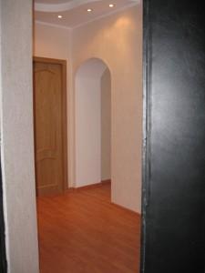 Нежилое помещение, Бехтеревский пер., Киев, R-34834 - Фото 5
