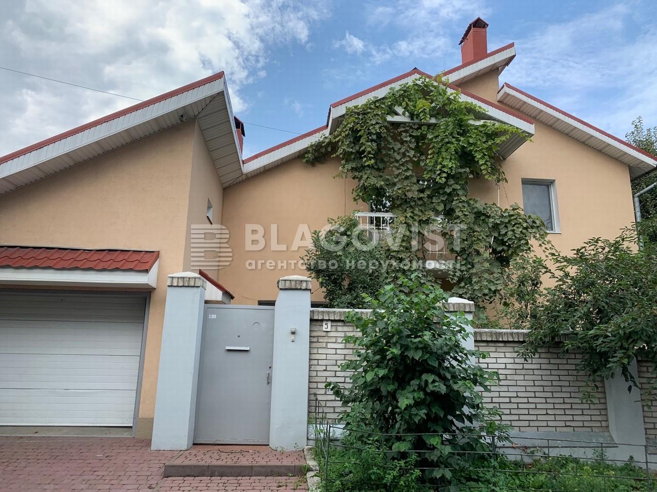 Дом R-34836, Майкопский пер., Киев - Фото 1