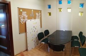 non-residential premises, Lesi Ukrainky boulevard, Kyiv, R-34837 - Photo3