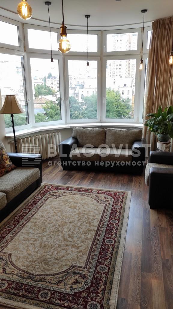 Квартира X-1648, Дмитриевская, 69, Киев - Фото 5