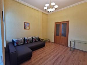 Квартира Володимирська, 19а, Київ, A-48527 - Фото 5