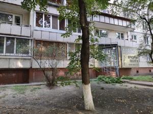Квартира Семашка, 17, Київ, Z-715022 - Фото