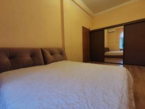 Квартира Володимирська, 19а, Київ, A-48527 - Фото 8