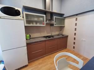Квартира Володимирська, 19а, Київ, A-48527 - Фото 11