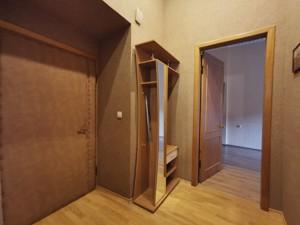 Квартира Володимирська, 19а, Київ, A-48527 - Фото 17