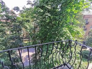 Квартира Володимирська, 19а, Київ, A-48527 - Фото 18