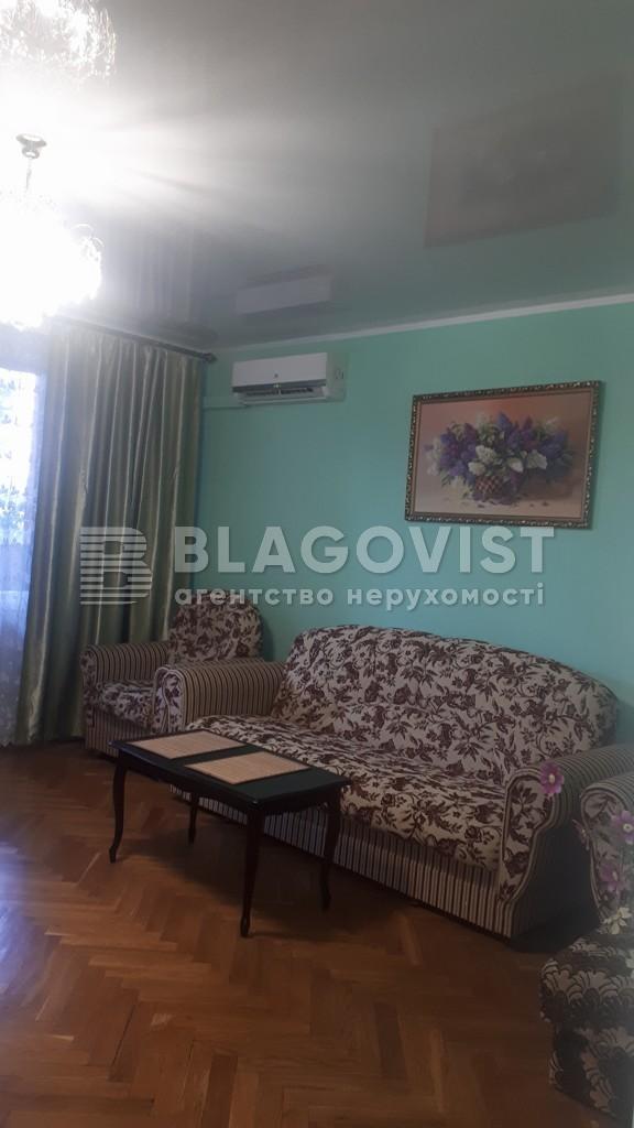 Квартира Z-906262, Старонаводницкая, 6, Киев - Фото 1