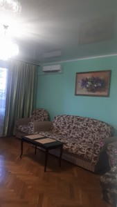 Квартира Старонаводницька, 6, Київ, Z-906262 - Фото3