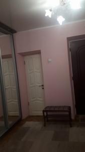 Квартира Z-906262, Старонаводницкая, 6, Киев - Фото 14