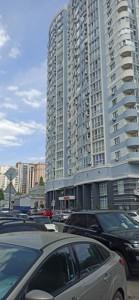 Нежилое помещение, H-47584, Малевича Казимира (Боженко), Киев - Фото 8