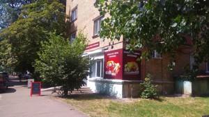 Магазин, Подвойского, Киев, A-110816 - Фото 5