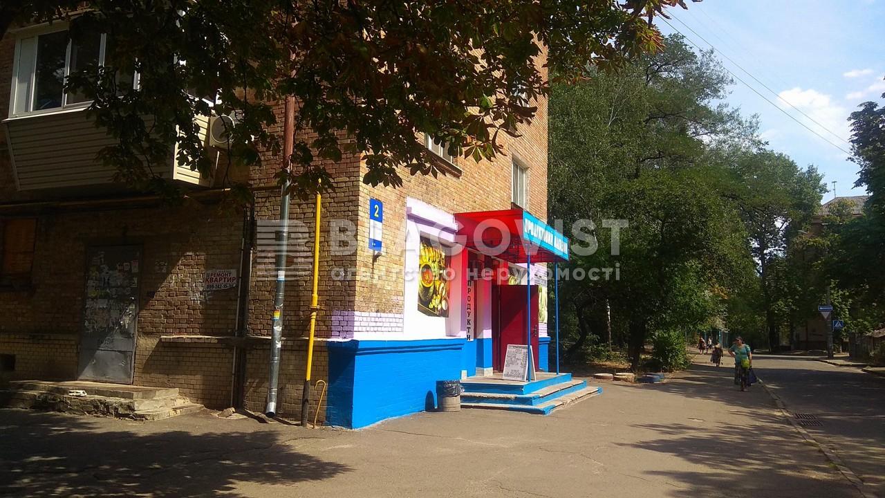 Магазин, A-110816, Подвойского, Киев - Фото 8