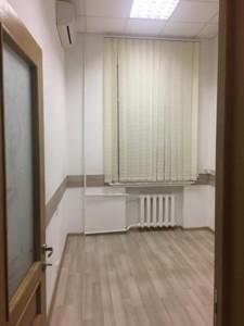 Office, Pushkinska, Kyiv, I-3087 - Photo3