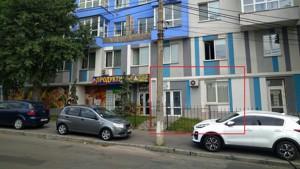 Нежилое помещение, Петропавловская, Киев, Z-692344 - Фото 2