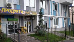 Нежилое помещение, Петропавловская, Киев, Z-692344 - Фото 3
