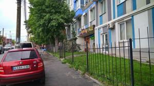 Нежилое помещение, Петропавловская, Киев, Z-692344 - Фото 4