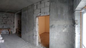 Нежилое помещение, Петропавловская, Киев, Z-692344 - Фото 5