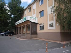 Дом, Федорова Ивана, Киев, N-3946 - Фото1
