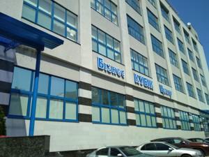 Офис, Шолуденко, Киев, R-34852 - Фото 10