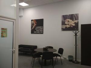 Офис, Шолуденко, Киев, R-34852 - Фото 9