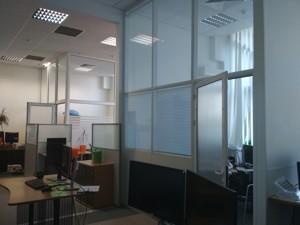 Офис, Шолуденко, Киев, R-34852 - Фото 6