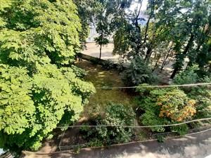 Квартира Цитадельна, 9, Київ, H-48020 - Фото3
