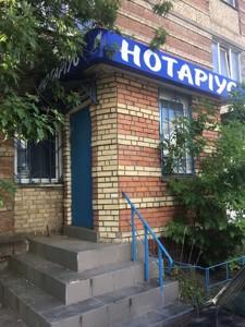 Квартира Миру просп., 6, Київ, Z-692423 - Фото 3