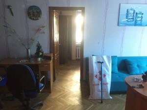 Квартира Миру просп., 6, Київ, Z-692423 - Фото 6